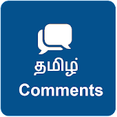 Tamil Photo Comment
