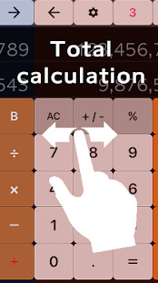 Fivefold Swipe Calculator Pro Screenshot 7