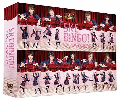 [MUSIC VIDEO] SKEBINGO! ガチでお芝居やらせて頂きます! Blu-ray BOX (2019.10.04/MP4/RAR) (BDISO)