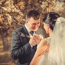 Wedding photographer Mikhail Rakovci (ferenc). Photo of 28.04.2015