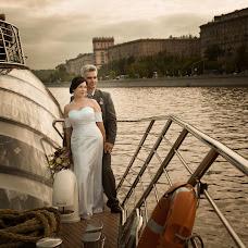 Wedding photographer Natalya Koreshkova (koreshkova). Photo of 11.06.2015