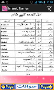 Bachon Ky Islamic Names - Apps on Google Play