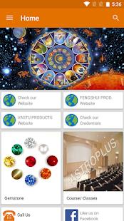 AstroPlus Guru screenshot