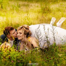 Wedding photographer Evgeniy Karpov (ekarpov). Photo of 01.11.2014