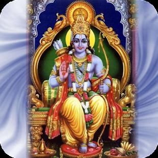 Ram Raksha Stotra राम रक्षा स्तोत्र Ram Amritvani - náhled