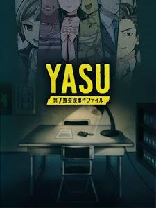 【推理ゲーム】YASU-第7捜査課事件ファイル- screenshot 10