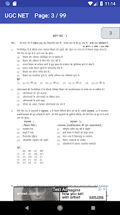 Download UGC NET 15 Years Solved Papers With Study Material For PC Windows and Mac apk screenshot 5