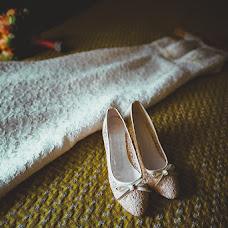 Wedding photographer Olga Malieva (Jessica). Photo of 16.07.2015