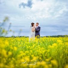 Wedding photographer Irina Bakhareva (IrinaBakhareva). Photo of 27.10.2017