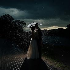 Wedding photographer Vitaliy Antonov (Vitaly). Photo of 21.07.2017