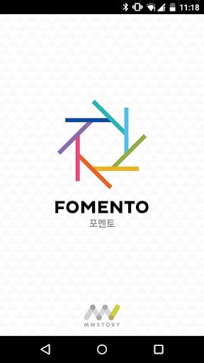 포멘토 FOMENTO