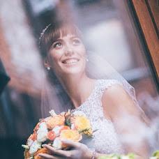 Wedding photographer Beata Malasay (Beata). Photo of 12.09.2015