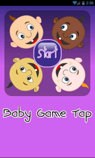 婴儿游戏点击