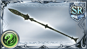緑の依代の槍