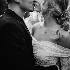 Fotógrafo de bodas Andrés Mondragón (vermel). Foto del 13.08.2019
