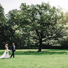 Wedding photographer Yuliya Nastenkova (impi). Photo of 20.10.2016