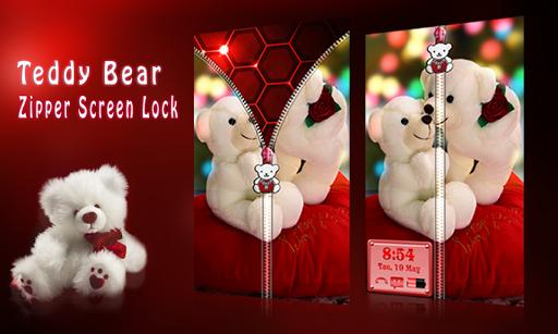 泰迪熊锁 - 拉链