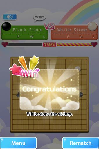 Stone Shooter screenshot 3