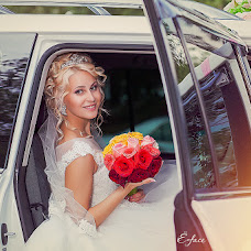 Wedding photographer Anna Fedosova (EFACE). Photo of 14.09.2015