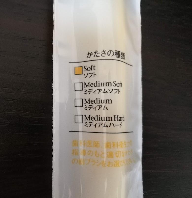 歯ブラシ タフト24 ソフト