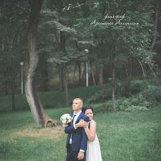 Wedding photographer Anastasiya Arestenko (Narestenko). Photo of 10.07.2016