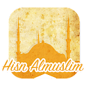 Hisn Almuslim | (Last Version) icon