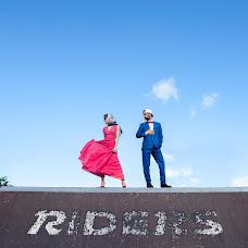 Wedding photographer Margarita Bondar (BondarRita). Photo of 04.09.2017