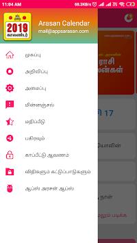 tamil calendar 2019 daily rasipalan poster