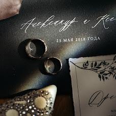 Nhiếp ảnh gia ảnh cưới Svetlana Carkova (tsarkovy). Ảnh của 04.06.2018