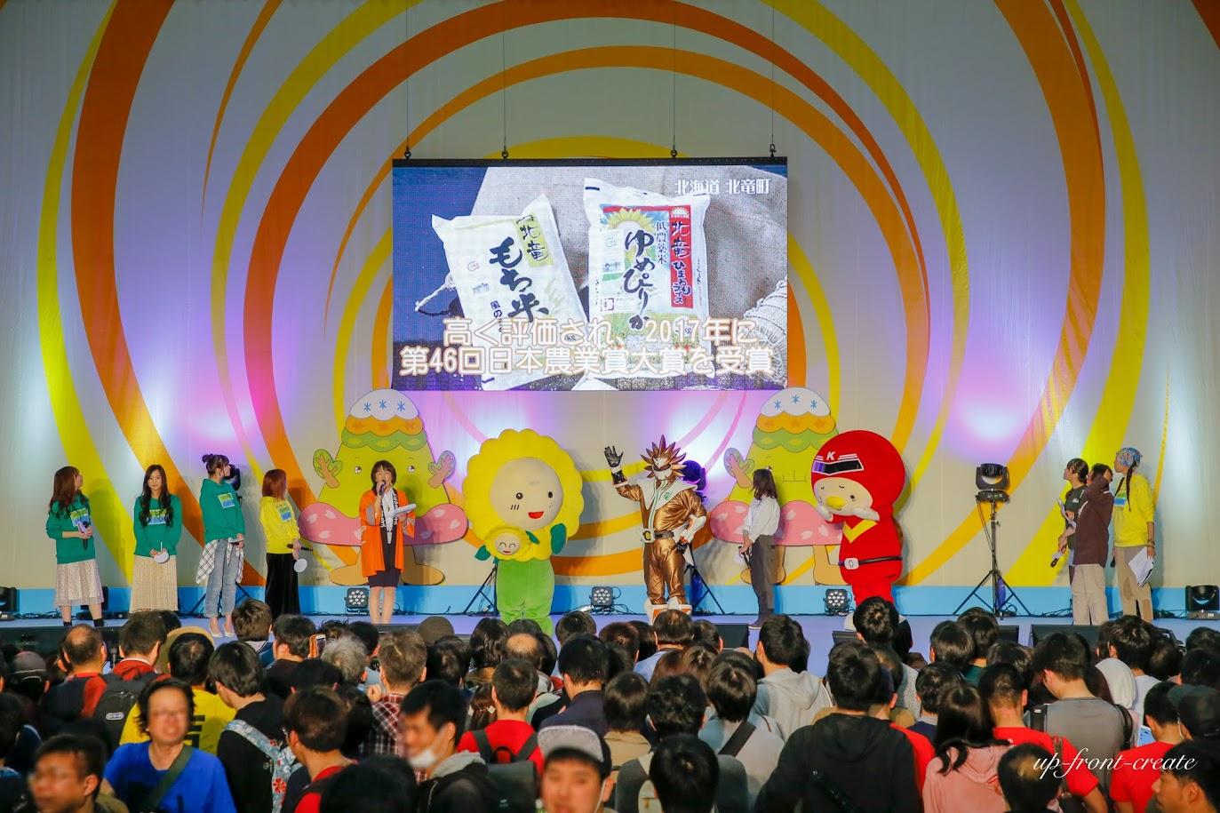 第46回日本農業賞大賞受賞(写真提供:アップフロントクリエイト)