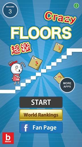Bbbler Crazy Floors 瘋狂爬樓