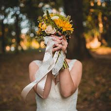 Wedding photographer Lupascu Alexandru (lupascuphoto). Photo of 06.04.2018