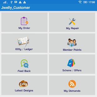 Jwelly Customer - náhled