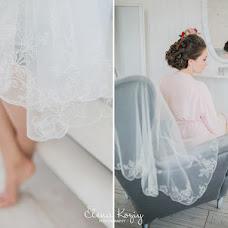 Wedding photographer Elena Koziy (Kolenka). Photo of 16.05.2015