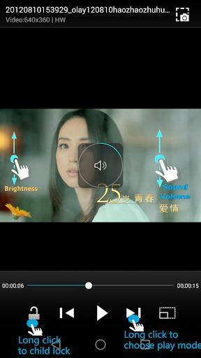 【免費媒體與影片App】PlayerX  視頻播放器-APP點子