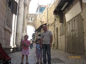 Photo: Jerusalem