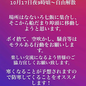 LS USF45のカスタム事例画像 Shotaさんの2020年10月15日10:55の投稿