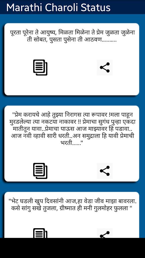 shivaji maharaj poems new fashions