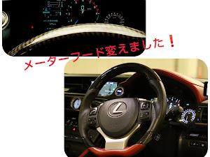 RC F USC10のカスタム事例画像 拓磨さんの2020年10月10日10:24の投稿