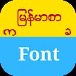 Myanmar Font စာလံုးလွမ်ား APK