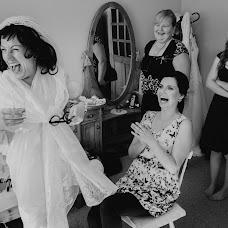 Wedding photographer Ondrej Cechvala (cechvala). Photo of 29.07.2018