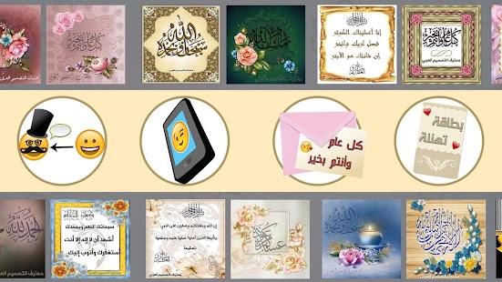 محترف التصميم العربي - náhled