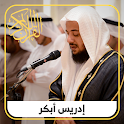 Quran Audio | Idris Abkar mp3 icon