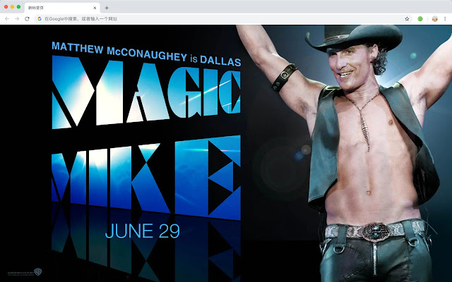 Matthew McConaughey HD Star New Tabs Theme
