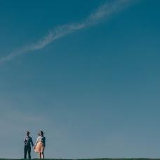 Wedding photographer Vladlen Lysenko (vladlenlysenko). Photo of 01.10.2017