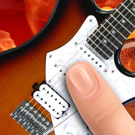 电吉他的模拟器 模擬 App LOGO-APP試玩