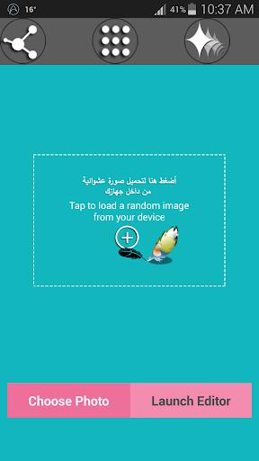 Image of Photo Force (Enhance - Editor) 1.0.1 1