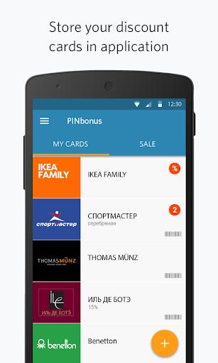 PINbonus — Discount cards ss1