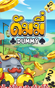 Dummy ดัมมี่ – Casino Thai 1