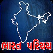 Bharat Parichay